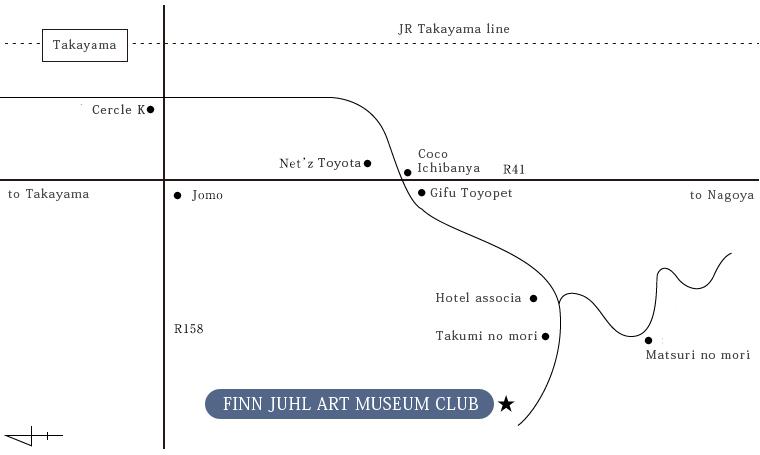 Finn Juhl Art Museum Club
