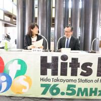地元FM放送に東理事長出演 画像